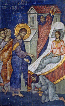 Image for Christ Healing the Canaanite's Daughter - Decani (6.25 x 10)
