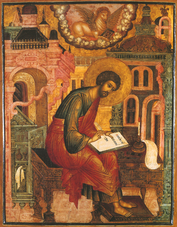 Image for St. Luke the Evangelist (Yaroslavl) (8 x 10)