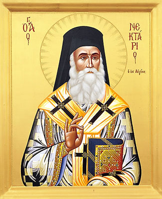 Image for St. Nektarios -St. Anthony's, 20th century (5 x 6)