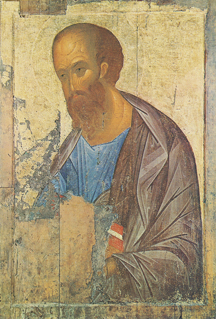 Image for St. Paul - Rublev (7 x 10.5)