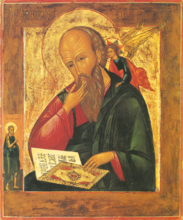 Image for St. John the Theologian in Silence - 19th c. (8 x 10)