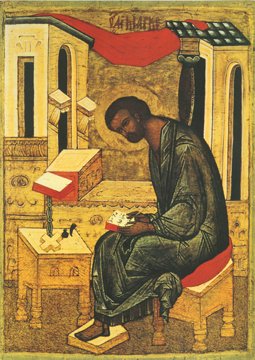 Image for St. Mark the Evangelist - Writing OB (7 x 10)
