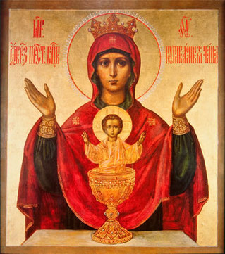 Image for Theotokos of the Inexhaustible Cup (5.5 x 6)
