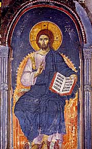 Image for Christ Enthroned - Panselinos (6.5 x 10)