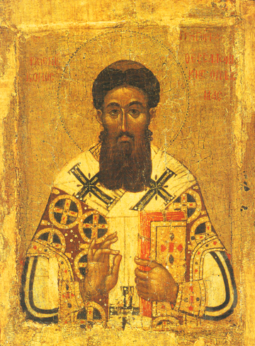 Image for St. Gregory Palamas (7 x 10)