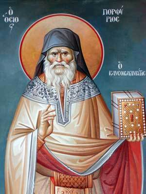 Image for St. Porphyrios of Kavsokalivia - Fresco (8 x 10)