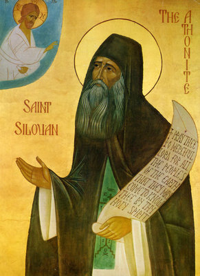 Image for St. Silouan the Athonite - Russian (4 x 6)