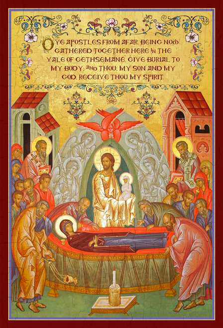 Image for Dormition of the Theotokos - Troparion Plaque (7.5 x 10.5)