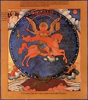 Image for Archangel Michael - Russian, with horse (8 x 9)