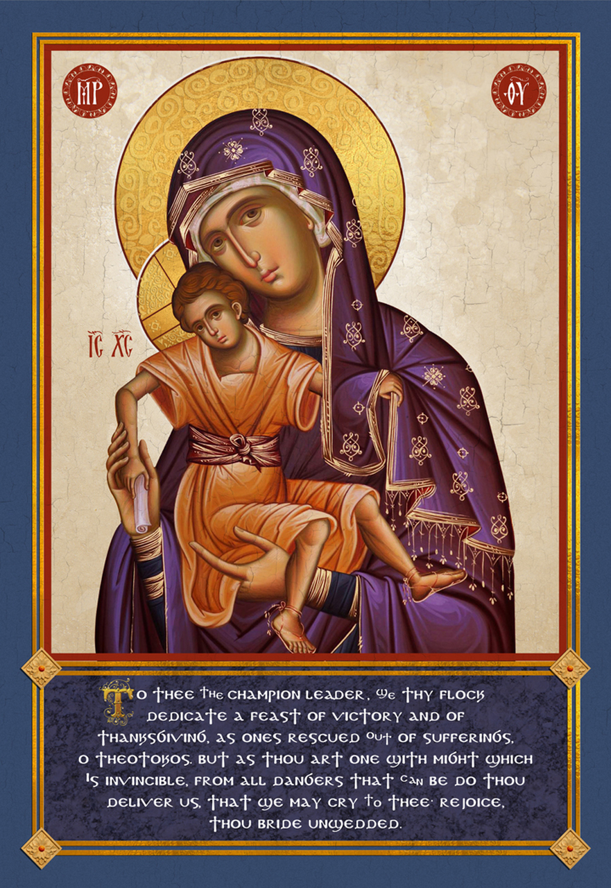 Image for Theotokos Champion Leader Plaque (7.5 x 10.5)