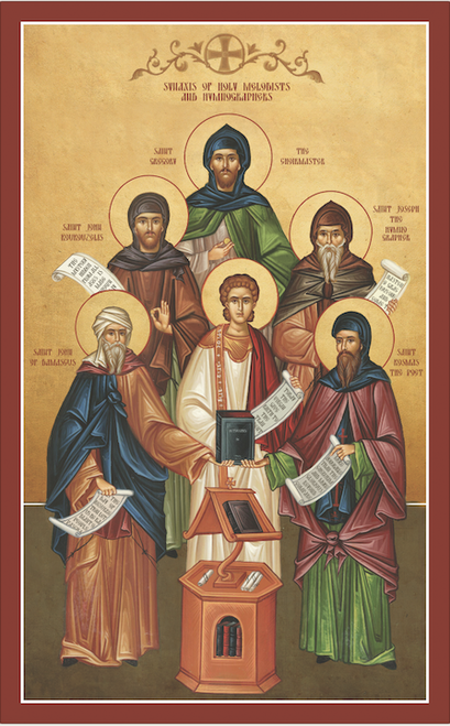 Image for Synaxis of Holy Chanters & Hymnographers Ss. Romanos, John of Damascus, John Kouukouzelis, Gregory the Choirmaster, Joseph and Kosmas (6 x 10)