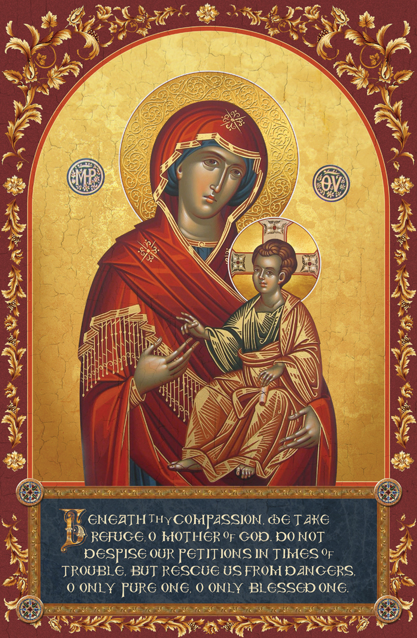 Image for Theotokos the Heavenly Gate Door Blessing (7 x 10)