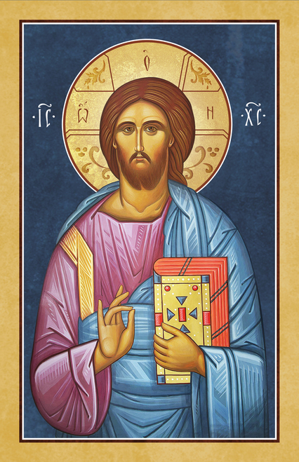 Image for Christ the Savior - Russo-Byzantine (7 x 10)