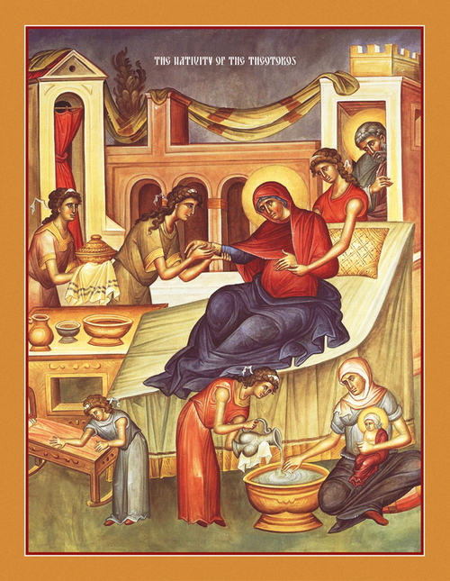 Image for Nativity of the Theotokos - 20th century (8 x 10)