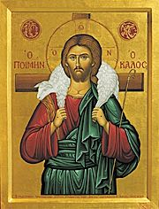 Image for Christ the Good Shepherd (2.75 x 3.5)