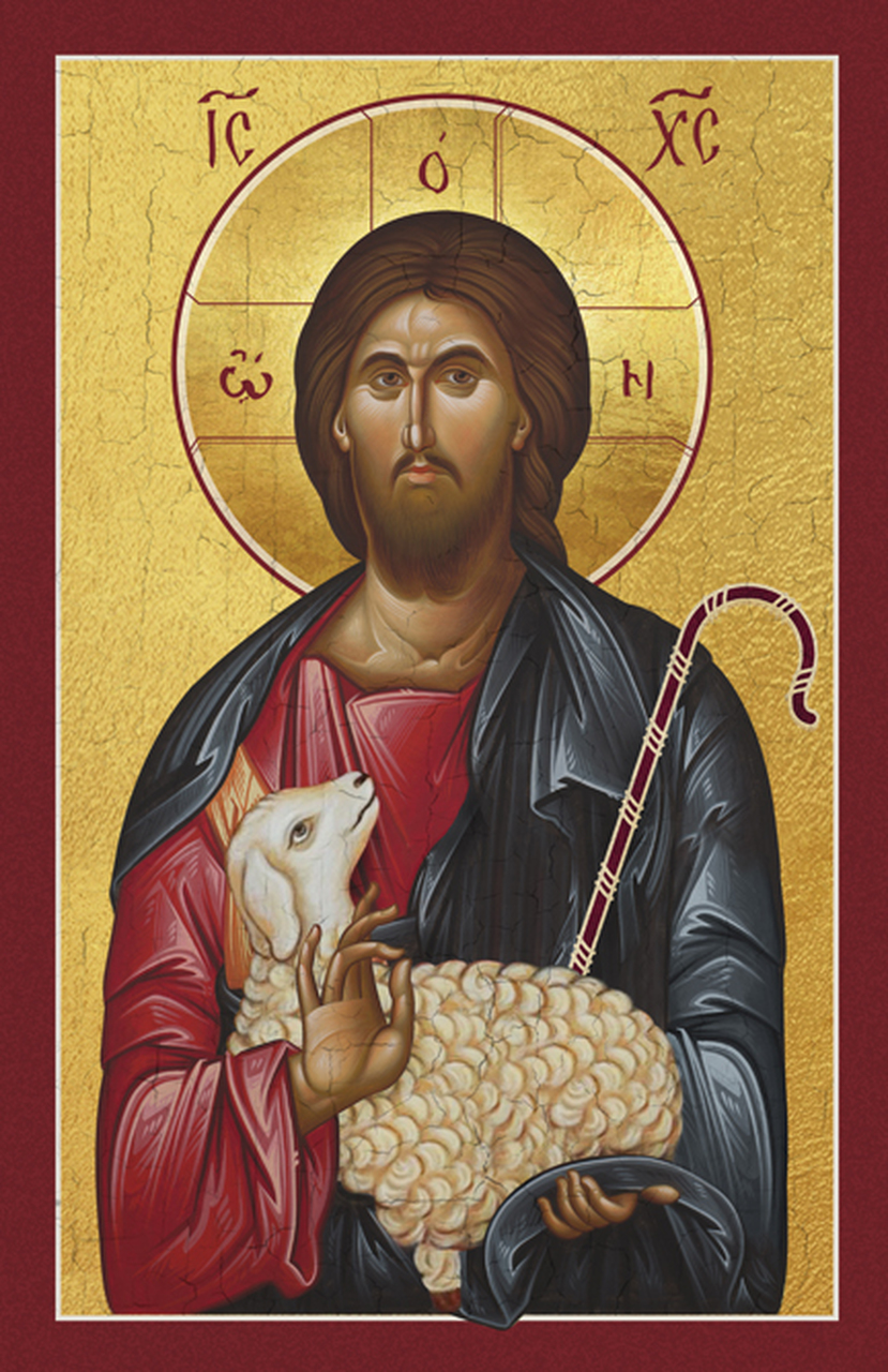 Image for Christ the Good Shepherd - Half of set with Mother of the Lord (7 x 10)