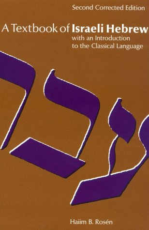 Image for A Textbook of Israeli Hebrew