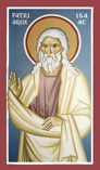 Image for Patriarch Isaac