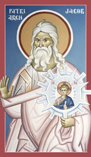 Image for St. Jacob the Patriarch - Ancestor of Christ (6.5 x 10)